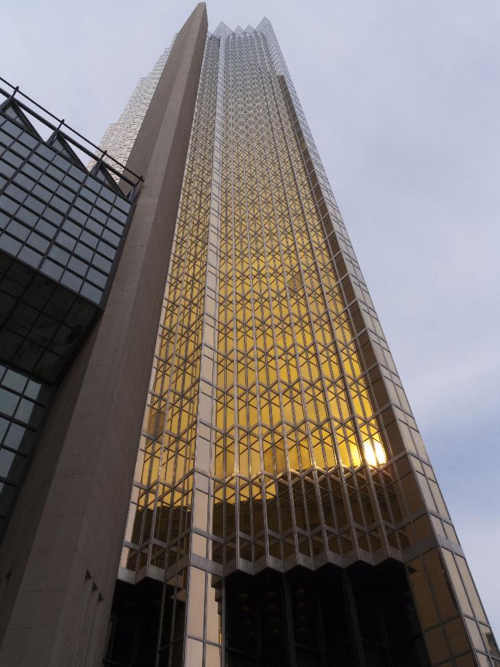 Photo of the tower at the Royal Bank Plaza on front street in Toronto.  Window panes are gold plated.