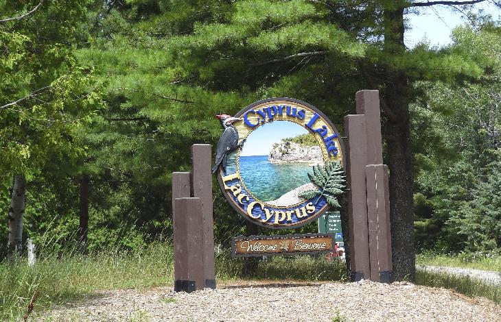 Cyprus Lake Campground Entrance Sign