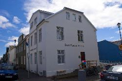Photo of Aurora Guesthouse in Reykjavik Iceland.