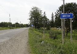 The town of Beeton Ontario boundary sign, travelling eastbound on County Road 1.